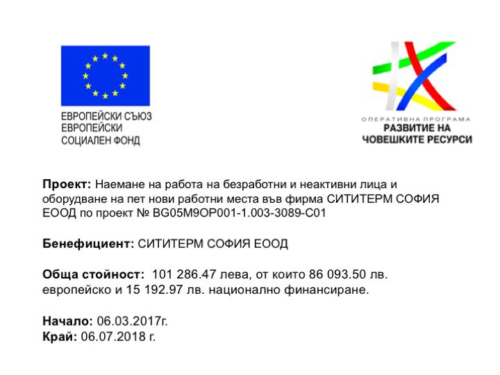 EU_Project